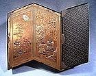 Japanese Meiji Period Folding Screen Design Lacquer Box