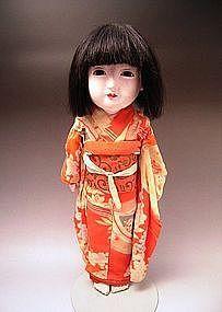 Japanese 20th Century Ichimatsu Doll
