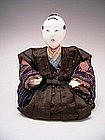 Japanese Late Edo Period Musician Doll