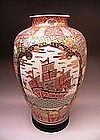 Japanese 20th Century Large Imari Vase