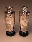 Japanese Circa 1900 Pr. of Silver Chiseled Vases