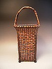 Japanese E. 20th C. Bamboo Flower Basket, Unsigned