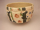 Japanese 20th C. Raku Chawan Tea Bowl