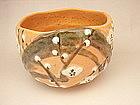 Japanese 20th C. Plum Design Chawan - Tea Bowl