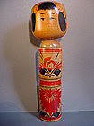 Japanese Mid 20th Century Large Kokeshi Doll