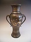 Japanese Meiji Period Bronze Vase of Poet & Bamboo