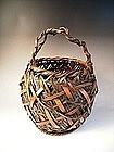 Japanese E. 20th C. Bamboo Basket by Chiku-Gai