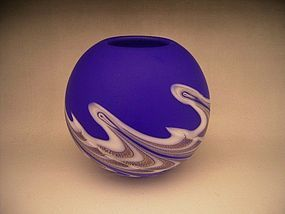 Japanese 20th Century Art Glass Vase By Hisatoshi Iwata