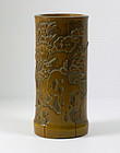A Chinese Bamboo Brush Pot, 19thC