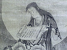 An Old Japanese Painting, Monju Bosatsu.