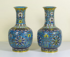 Pair of Chinese Cloisonne Vases, Jiaqing, Early 19thC