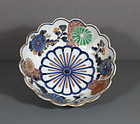 Japanese Ko Imari Bowl, Early 18th Century
