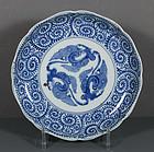 Japanese Blue & White Dish, 18th Century.
