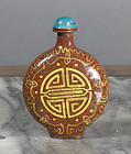 Chinese Enamel on Copper Snuff Bottle, C. 1900.