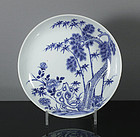 A Chinese Dish, Kangxi, circa 1700.