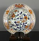 Japanese Arita Imari Barber's Bowl, 1690 ~ 1730
