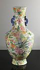Large Chinese 'Mille Fleur' Vase, Qianlong Mark, 19C.