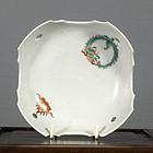 Arita Kakiemon Style Dish, 1670 ~ 1700
