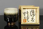 Mashiko stoneware yunomi by Sakuma Kénji, tomobako.