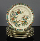 A set of five Japanese Kyoyaki plates, 19th century.