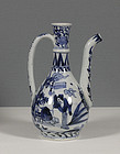 An Arita Porcelain Ewer for the European Market, circa 1670.