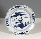 A Ming Tianqi Dish for the Japanese Market, 1620~1645.