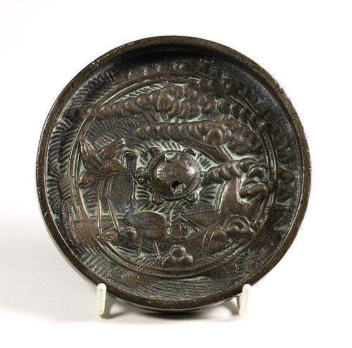 An Early Japanese Bronze Mirror, Kagami, Circa 1600. (No.1)