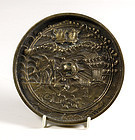 An Early Japanese Bronze Mirror, Kagami, Circa 1600. (No.2)