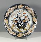Japanese Arita Imari Charger, 1700~40.