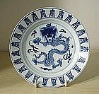Fine Chinese KANGXI Dragon Dish,  C1700.