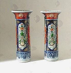 Pair Japanese Imari Vases, Meiji. 19C