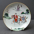 Famille Rose Dish, Daoguang Mark and Period.