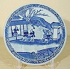 Chinese Blue and White Circular Plaque, 19C.