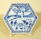 Chinese Porcelain Hexagonal Plaque, 19C.