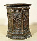 Good Indian copper and bronze vase, 19th century.