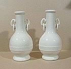 A Pair of Blanc de Chine Vases, Kangxi, 17th~18thC.