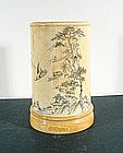A Good Chinese Ivory Brush Pot, 18th ~ 19th C.