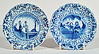 A Fine Pair of Chinese Dishes, Kangxi. Circa 1700.
