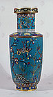 Rare Large Chinese Cloisonne Rouleau Vase, Jiaqing.
