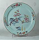 Chinese Taste Famille Rose Plate, Yongzheng.