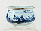 Fine Chinese Porcelain Censer 17th C.