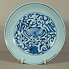 A Chinese Taste Saucer Dish, 18thC.