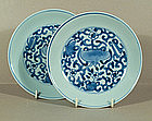A Pair of Chinese Taste Saucer Dishes, 18thC.