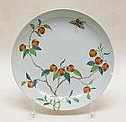 Rare Chinese Enamelled Peach Dish, 18~19C.