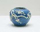 Chinese Water Coupe, Robin�s Egg Glaze.