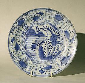 Arita Ko Imari Fuyode Dish, 17th Century.