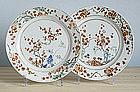 A Pair of Kangxi Famille Verte Plates, circa 1700.