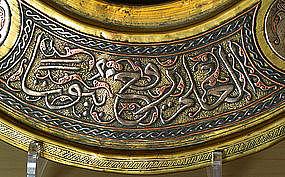 A Mamluk Revival Decorated Basin, 19C