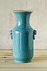 A Robin�s Egg Glazed Vase, 19th century.