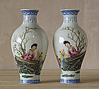 A Fine Pair of Republic Period Vases, early 20thC.